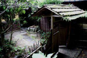 村式古民家スサノオ