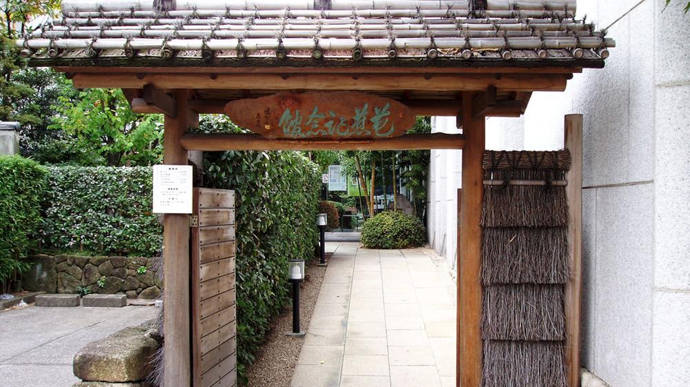 芭蕉記念館