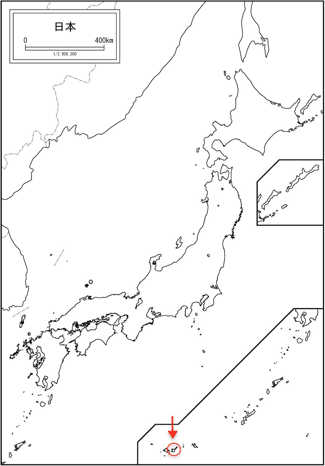 飛行機で片道4時間...さすが日本最南端